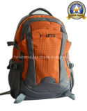 Fashion Nylon Shoulder Sports Backpack for Outdoor (laptop) (FWSB8009)