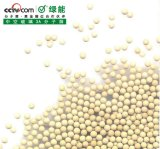 Steel Drum Packing Zeolite (Molecular Sieve)
