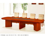 Meeting Table Office Furniture Negotiating Table Factory Direct Sales