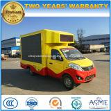 Foton Mini LED Advertising Truck 3 Tons Mobile Advertising Vehicle