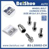 4+1PCS Chrome Surface Wheel Lock Set for Auto