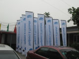 Teardrop Flag, Feather Flag, Vertical Flag, Tower Flag, Surf Flag...