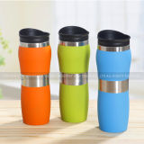 Colorful Stainless Steel Gourd Travel Mug