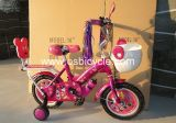 Children Bicycle (OS-027)