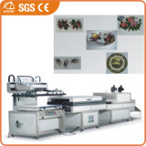 Automatic UV Spotting Machine (FB-750N)
