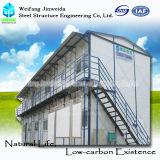 New! ! ! K House Prefabricated House