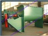 Big Capacity Horizontal Powder Mixer Machine (WS)
