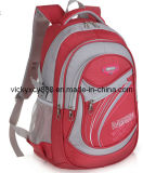 Primary Children Students Kids Schoolbag Backpack School Bag (CY8811)