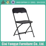 Rental for Wedding Party Black PP Steel Plastic Folding Chair