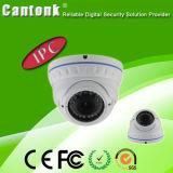 1080P CCTV IP Camera WDR Vandal Proof Onvif 2.4 Dome