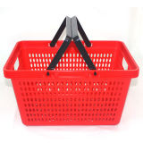 28 Liter Double Handle Supermarket Basket Zc-4
