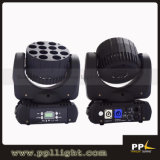 4in1 RGBW CREE 12X12W LED Beam Lights