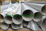 347 Large Size Stainless Steel Seamless Pipe