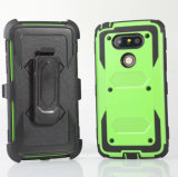 for LG G5 Mobile Phone Case Shock Proof Armor Case