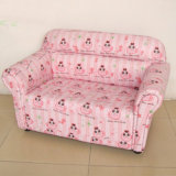 Modern Home Furniture Leather Children Sofa/Kids Furniture (SXBB-48-10)