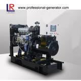 22kw Portable Diesel Generator Set