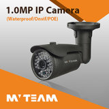 Waterproof IP Camera with 3MP Lens (MVT-M3020)