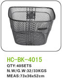 Hotsale Bicycle Basket Bike Basket (HC-BK-4015)