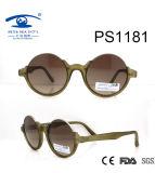 New Fashion Sunglasses (PS1181)