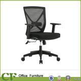 MID-Back Office Breathable Mesh Ergonomic Seat Black