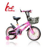 2017popular 12 Inch Colorful Kids Bicycle for Children