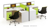 Two Seat Office Cubicle Workstation with Glass (FOH-SS42-2814)