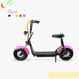Mini Size Seev City Coco Scooter for Adult, Electric Scooter City Coco