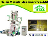 Double Color Strip Film Extrusion Machine Price Model Md-45*2A
