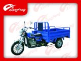 Three Wheel Motorcycle (XF150ZH-B) / Triciclo, Tricycle
