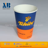 7.5oz Single Wall Paper Cup for Coffee
