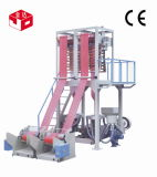 Sjb-400 Double Head Film Blowing Machine