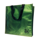 OEM Manufacture Custom PP Woven Shopping Bag
