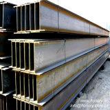 Mild Steel H Beam for Warehouse Construction