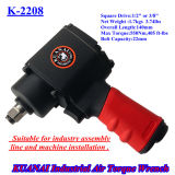1/2 Inch Square Drive Professional Smart Air Impact Wrench
