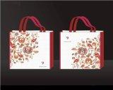 Advertising Packaging Paper Gift Bags (GJ-Bag001)