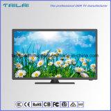 23.6 Inch High Brightness DVB-S2 DVB-T2 LED TV Low Power Consumption