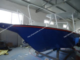 Beautiful Aluminum Alloy Fishing Boat by Five Persons