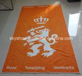 Microfiber Printed Towel (SST) 0283