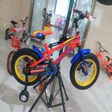 High Quality Cheap Kids Bikes Children Bicycle