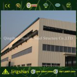 ISO High Quality Prefab Light Steel Structure Factory