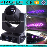 200W/230W 5r Beam Moving Head Stage Light for Disco DJ Event