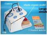 Large-Typ Laparoscopic Box Trainer Laparoscopic Simulator Box Laparoscopy Simulator