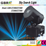 2kw Sky Rose Light, Outdoor Sky Searchlight
