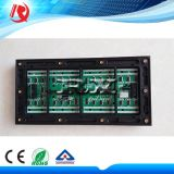 P8 Full Color Outdoor LED Display Screen Components LED Module
