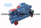 Cheap Price Metal Bar Cutter Machine