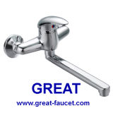 High Quality Wall-Mounted Sink Faucet