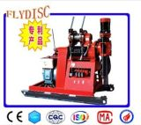 Compact Water Well Drilling Rig (HGY-200)