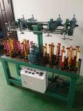 High Speed Braiding Machine 8spindle 4heads