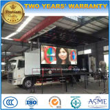 JAC Hot Sale 15 Tons Outdoor LED Stage Performance Truck