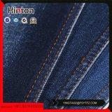 High Quality Jeans Fabric with Slub